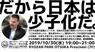 RYOZAN PARK のプレスリリース4