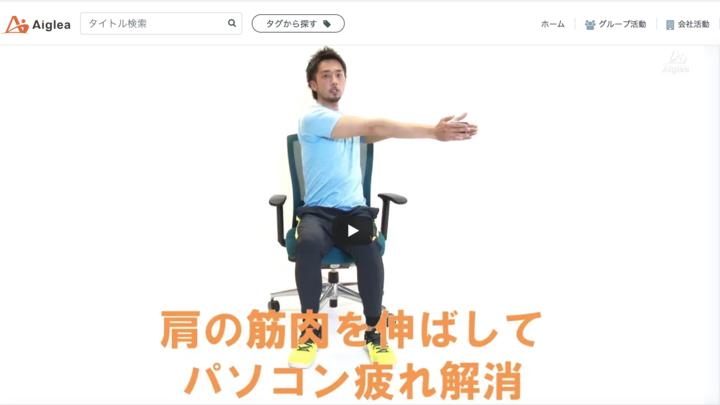 アイ・タップ株式会社のプレスリリース画像4