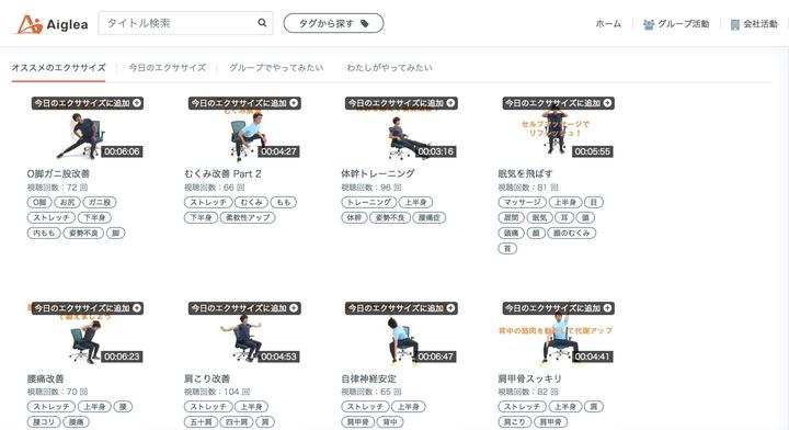 アイ・タップ株式会社のプレスリリース画像2