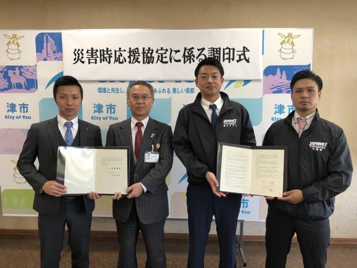 (一社)災害対策建設協会 JAPAN47のプレスリリース画像1