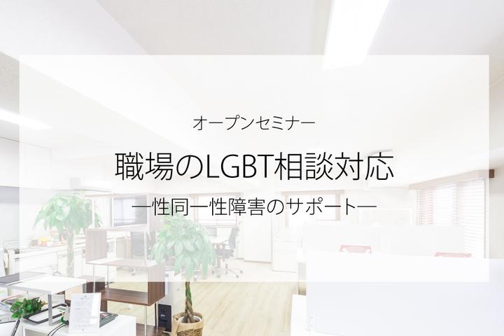 株式会社アウト・ジャパンのプレスリリース画像1