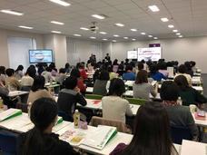 「日本を健康にする!」研究会のプレスリリース1