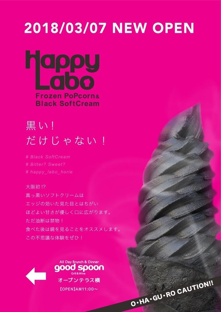 株式会社カームデザイン/HappyLaboのプレスリリース画像8