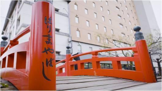 一般財団法人 高知県地産外商公社のプレスリリース画像5