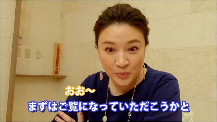 一般財団法人 高知県地産外商公社のプレスリリース画像1