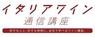株式会社 Vino Hayashiのプレスリリース9