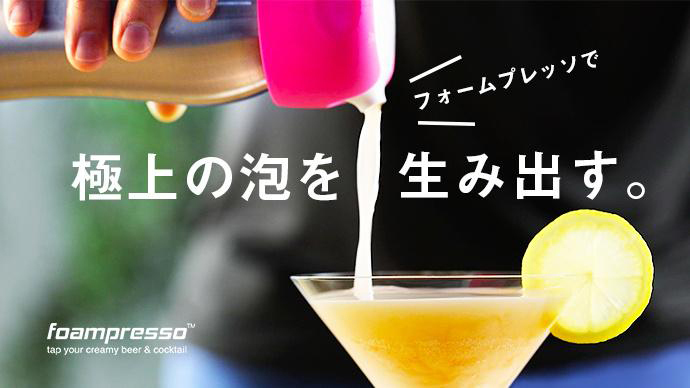ニューマックス東京株式会社のプレスリリース画像1