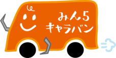 株式会社IoTエンターテインメントのプレスリリース4
