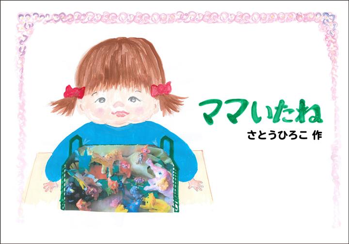 石田製本株式会社のプレスリリース画像1