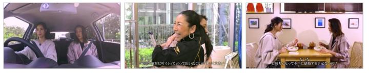 株式会社AbemaTVのプレスリリース画像4