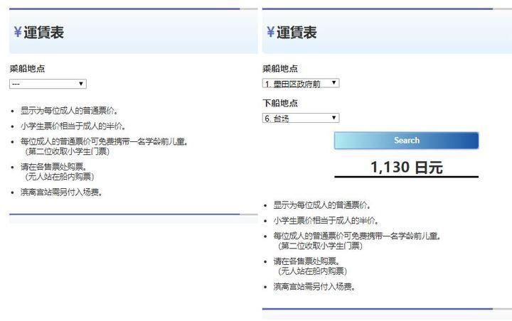 株式会社PIJINのプレスリリース画像2
