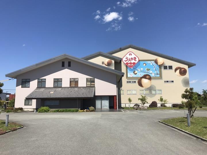 植垣米菓株式会社のプレスリリース画像1