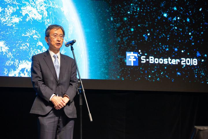 S-Booster2019実行委員会のプレスリリース画像2