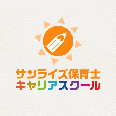 株式会社エクシオジャパンのプレスリリース画像2