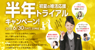 株式会社エクシオジャパンのプレスリリース11