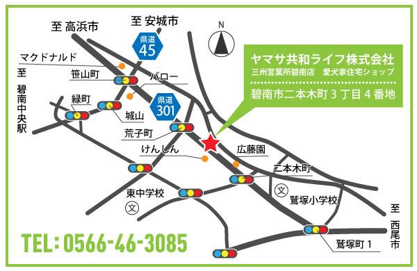 株式会社エクシオジャパンのプレスリリース画像3