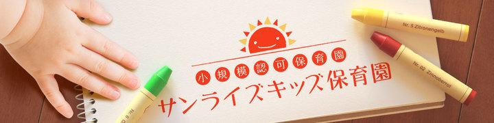 株式会社エクシオジャパンのプレスリリース画像1
