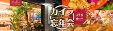 株式会社エクシオジャパンのプレスリリース10