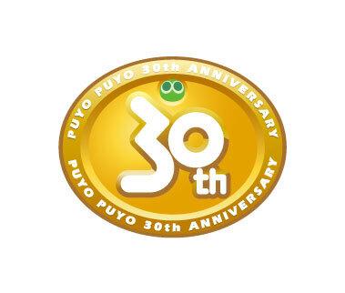 10_puyopuyo30th-logo.jpg