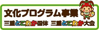 03_文化プログラム.png