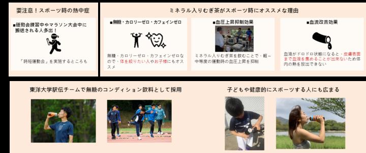 赤穂化成株式会社のプレスリリース画像5