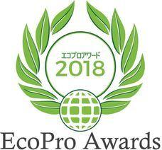 一般社団法人産業環境管理協会のプレスリリース3