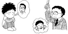 合同会社小島事務所のプレスリリース1