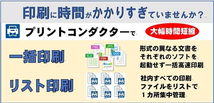 株式会社ビクパソネットのプレスリリース画像3