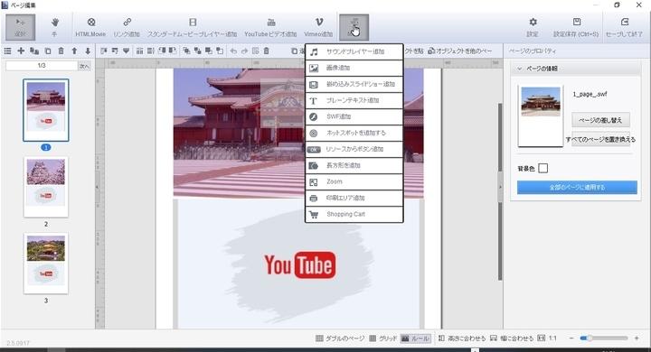 エクセルオンライン 画像 pdf