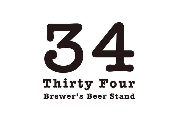 Brewer's Beer Stand 34のプレスリリース画像2