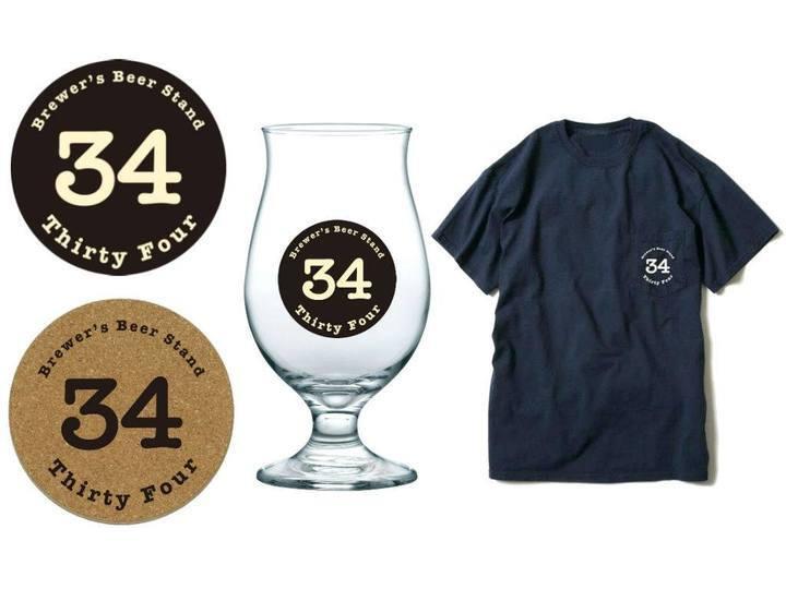 Brewer's Beer Stand 34のプレスリリース画像5