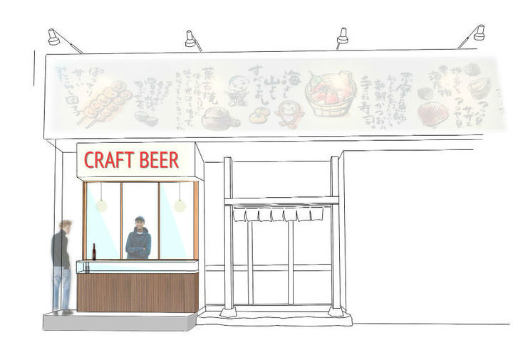 Brewer's Beer Stand 34のプレスリリース画像4