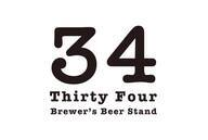 Brewer's Beer Stand 34のプレスリリース