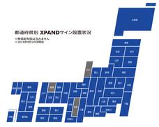 XPAND株式会社のプレスリリース2