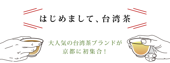 Pinkoi Japan株式会社のプレスリリース画像1