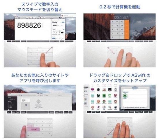 ADZUKI TRADINGのプレスリリース画像6