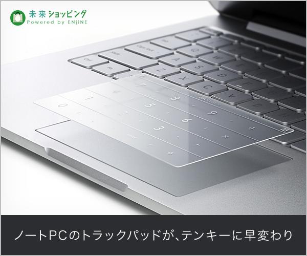 ADZUKI TRADINGのプレスリリース画像2