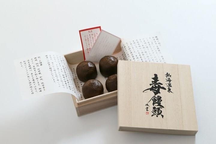伊豆半島合同会社のプレスリリース画像6
