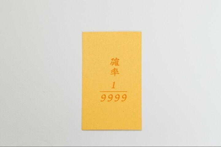 伊豆半島合同会社のプレスリリース画像7