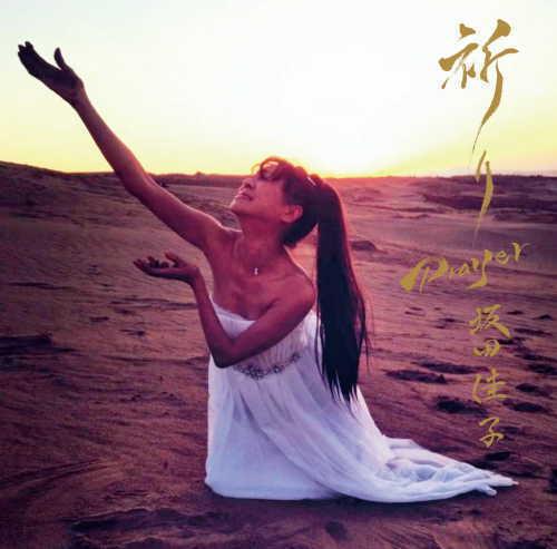 2ndalbum-inori.jpg