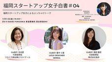 SMILE SCORE株式会社のプレスリリース3