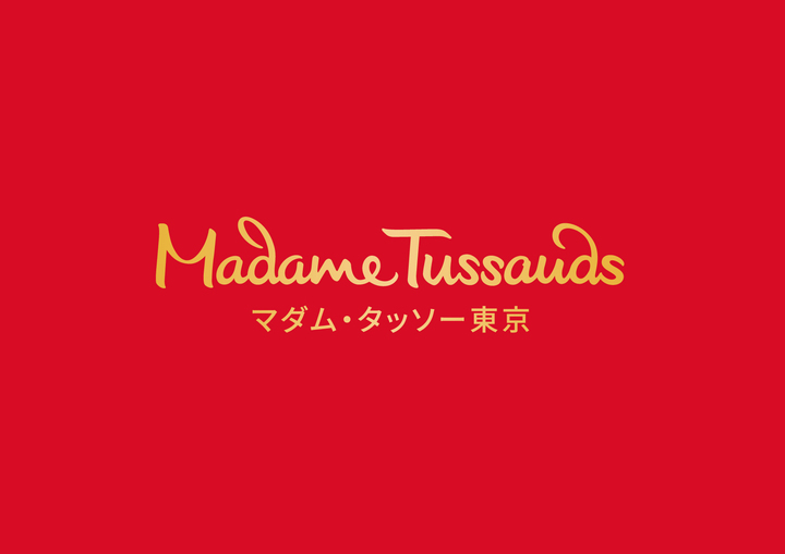 マダム・タッソー東京のプレスリリース画像4
