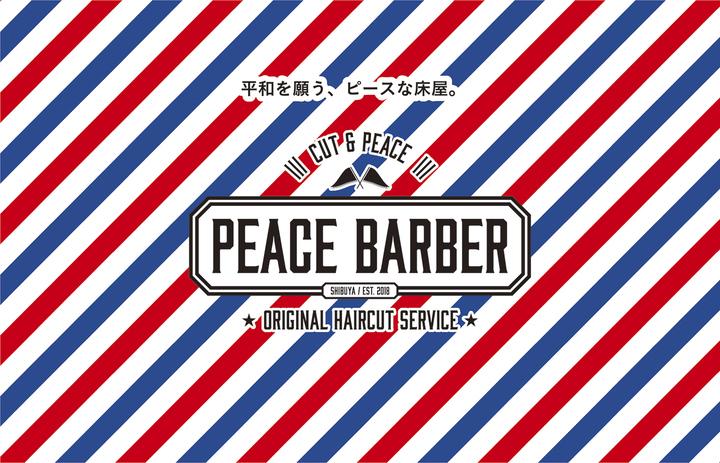 マダム・タッソー東京のプレスリリース画像1
