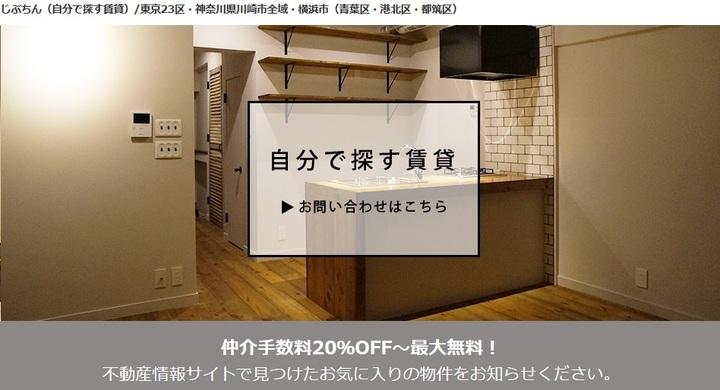 株式会社G.U.styleのプレスリリース画像2