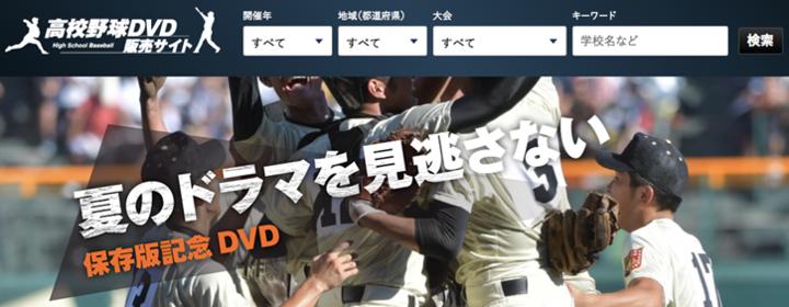 株式会社インターナショナルスポーツマーケティングのプレスリリース画像1