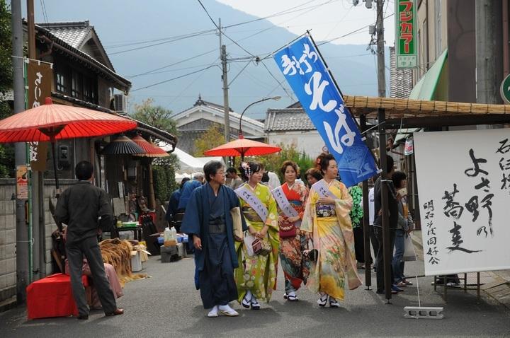 海の京都DMOのプレスリリース画像5