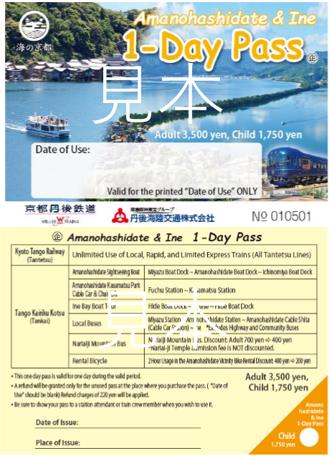 海の京都DMOのプレスリリース画像1