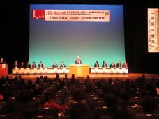 日本教育美術連盟のプレスリリース