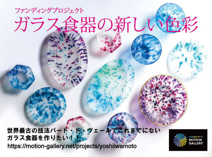 岩本 吉隆のプレスリリース画像1