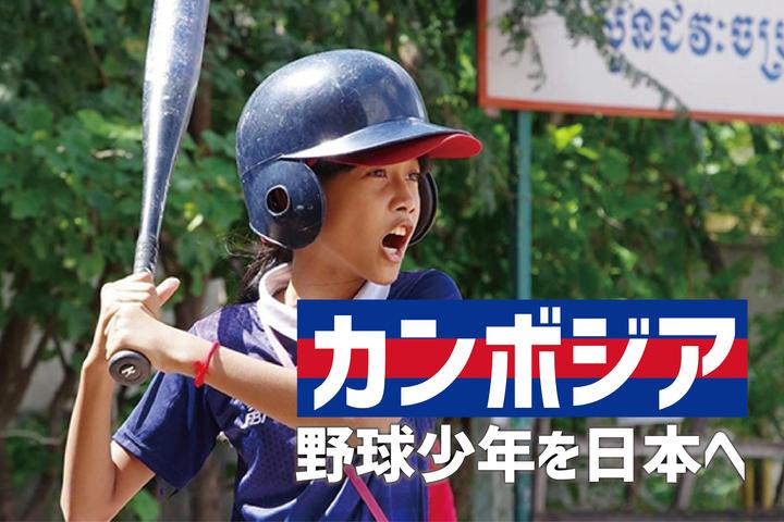 鶴田有哉のプレスリリース画像1